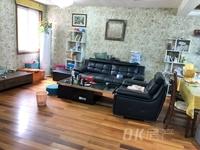 盛族家园 3室2厅2卫 131.44平方米