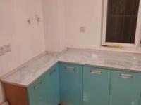 金瑞新城四村 两室两厅 精装修 家电齐全 干净整洁 拎包人住 生活方便 诚意出租