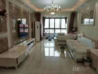 东方明珠六村精装大三房出售,双学区新精装稀少 速度来抢。