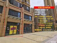 安粮三期沿街门面急售,星悦城商业中心200米 升值在即,买到就是赚到 !