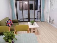 出租奥园誉湖湾3室2厅1卫94.25平米1500元/月住宅