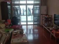 东湖碧水湾 精装多层2楼 满5年 89平 102万 诚意出售 稀缺楼层