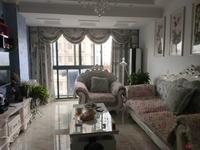 花山美居,70年产权住宅房, 带电梯, 满2年, 精装修, 家具家电齐全