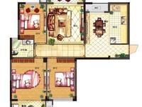 秀山湖壹号 毛坯大三室 有钥匙 可随时看房 满二年 可贷款!