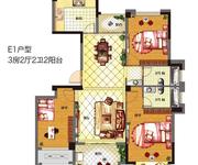 E1 三室两厅两卫两阳台