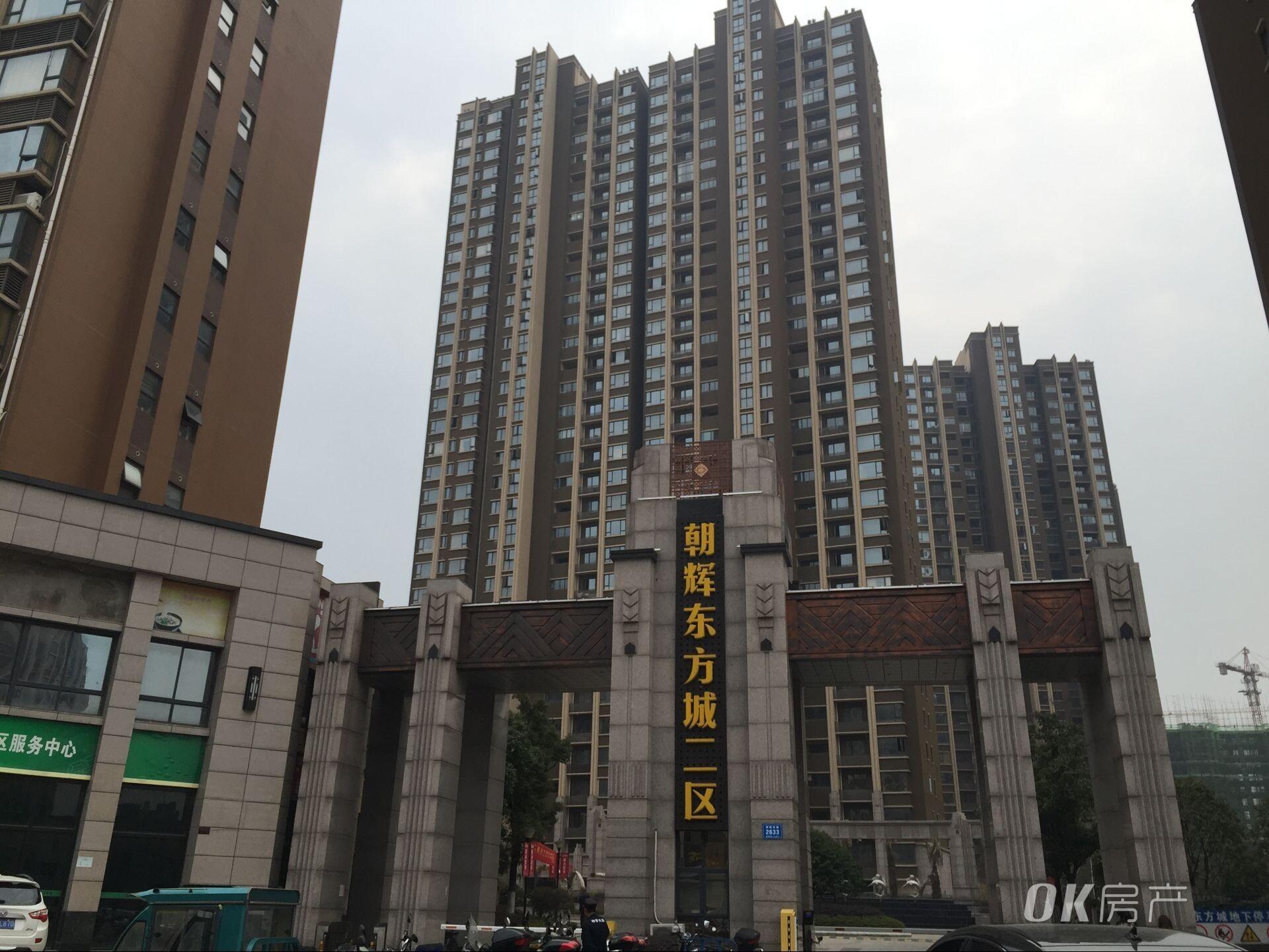 朝辉东方城实景图