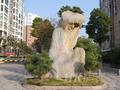 江南·御花园湖滨国际实景图