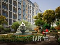急售 绿洲花园 2楼 拎包入住 生活便利 满五唯一 采光无敌