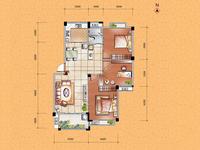 出售汇成上东1室1厅1卫25平5万住宅