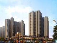 亿景海棠湾 89-96 升级新品三房 全城预约交4.5万抵5.5万,限时优惠中