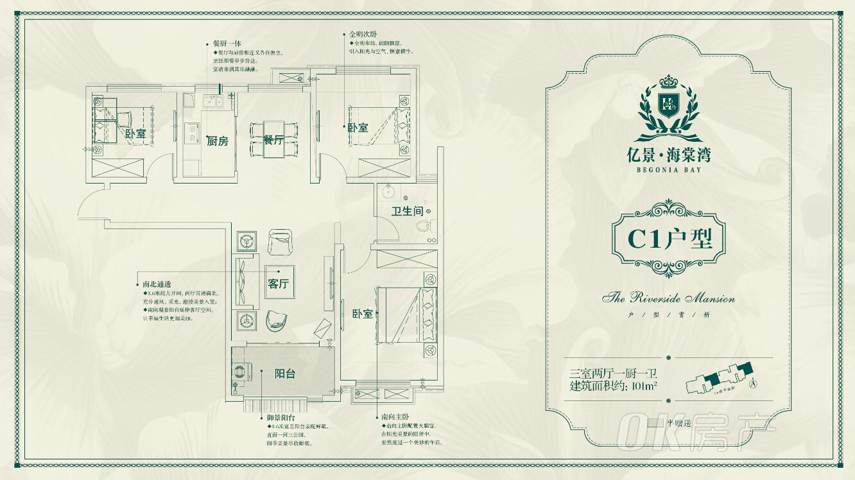 3房2厅1厨1卫