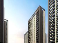 恒泰达观天下,超高性价比好房。毛坯现房出售。地处马鞍山大学城。