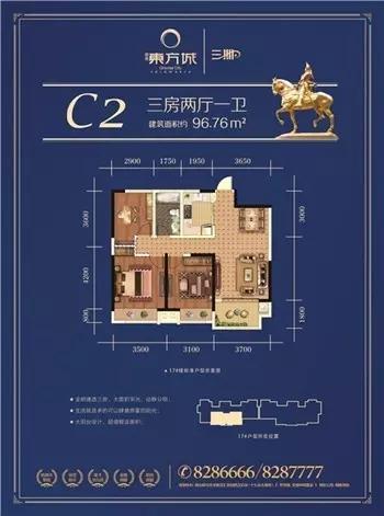 朝辉东方城配套图