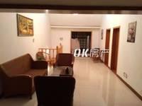 出售满五年国际华城4室3厅2卫150平米住宅