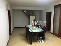出售宁芜村5室3厅2卫240平米49万住宅