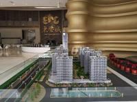 出售东誉城3室2厅2卫114平米面议住宅