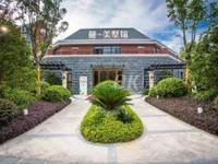 出售御景园8室1厅4卫288平米住宅
