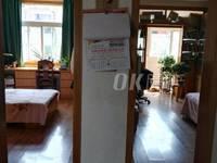 出售雨田村2室1厅1卫78.6平米42万住宅