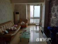 出售尚城国际1室1厅1卫69.46平米35万住宅