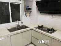 出售微山花园2室2厅1卫93平米66万住宅