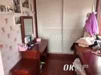 出售鑫福家园6室2厅2卫194.4平米80万住宅