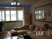 出售向阳村3室2厅2卫138.39平米108万住宅
