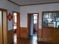 出售幸福路117 2室1厅1卫64平米20万住宅