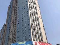 和泰公寓精装修,1600/月,单身贵族不二之选。。。