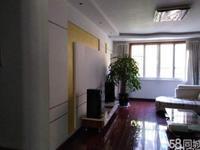 国际华城精装修3室2厅好房出售,双学区,拎包入住