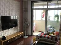 华林雅筑 精装3房 超大赠送 约2700元 m² 看房方便