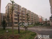 金安佳苑两房毛坯 价格美丽 67m²-32万 随时可看房