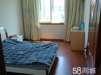 香榭园 中装三室两厅 117m²-62万 均价5500 看房方便