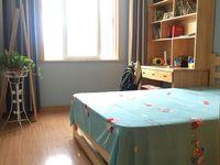 东方翡翠,好楼层赠送25平阳光房,装修去年刚翻新!
