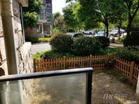三个阳台配置,自带阳光小院,一楼采光很好。银河湾毛坯现房出售
