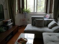 金瑞新城黄金楼层3室2厅好房出售,视野开阔,拎包入住