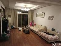 江东小区精装修3室2厅,拎包入住。还没有税,到欧尚和旅游汽车站只要10分钟