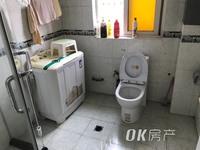 出租大北庄3室2厅1卫138平米1900元/月住宅