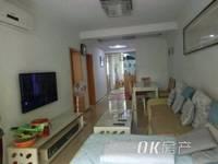 出售微山花园2室2厅1卫76平米45.2万住宅