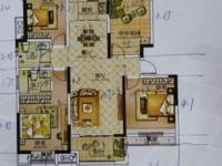 出售安粮城市广场4室2厅2卫130平米104万住宅