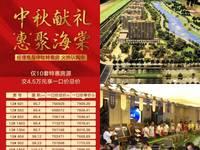 宁芜高速高铁站仅需五分钟花果山公园,楼下公交车站牌,出行方便,买到就是赚到