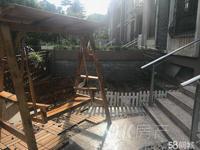 格林春天 一楼带80平大院子 带下沉式80平地下室 豪华装修 拎包入住!