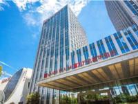 万达广场 万达公寓 国庆低价限量推出特价公寓 成熟商圈 核心地段 宜居宜投