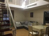 东方城一期 12楼 精装修拎包入住 满五唯一无税 挑高复式 师范附小学区
