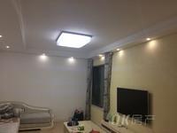 出售朝辉东方城二期2室1厅1卫80.56平米60万住宅