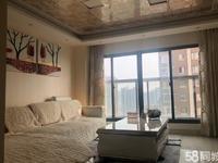 东方城一期 18楼 精装修拎包入住 满二年 采光无敌 随时看房 性价比高!