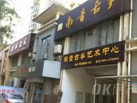 出售颐华苑30平米40万商铺