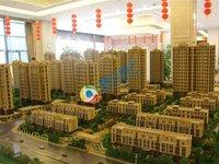 安粮城市广场毛坯房出售,任性你的发挥,实现你的梦想!
