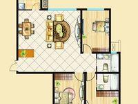 江南御花园毛坯3室2厅 ,超性价比好房源出售