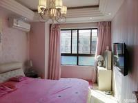 东方明珠六村 6楼 精装修拎包入住 满二年 学籍未用 买到就赚到