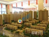出售安粮城市广场4室2厅2卫122.81平米109.3万住宅